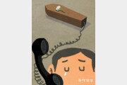 [카버의 한국 블로그]뜨끈한 육개장에 녹아든 한국인의 情