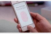 플로리다 경찰, 사체 손가락 이용 휴대폰 잠금 해제 시도해 논란