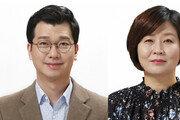 한국암웨이, 기획·인사 임원 및 최고영업책임자 선임