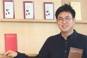 """시인 박준 """"전 국민이 시 읽는 사회, 지옥 아닐까요?"""""""