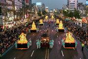 북한燈 19점 선두에…부처님오신날 도심 10만개 연등행렬 '장관'