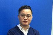 """알란 그룹 한국지사 설립…""""한국기업의 중국 CFDA 인증 도움줄 것"""""""