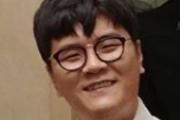 """신용재, 6월 군입대 """"사회복무요원으로 복무, 오늘 마지막 방송"""""""