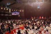 '이금기' 홍콩서 창립 130주년 기념 행사