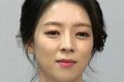 """민주당 """"배현진 허위 수상경력 유포, MBC 입사지원서도 확인해야"""""""