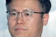 '靑문건 유출' 정호성 징역 1년6개월 확정