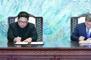 [구자룡의 중국 살롱(說龍)]<25>'역사를 만든 대화'로 본 문재인-김정은 회담 12시간