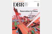 [DBR]핵심가치 내재화에 집중하라