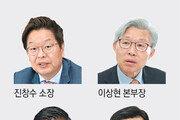 """""""김정은 '어린 친구'로 보던 워싱턴, '만만한 상대 아니다' 변화"""""""