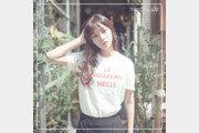싱어송라이터 경다솜, 두 번째 싱글 '미치게해' 발표