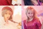 [연예뉴스 HOT5] 프로젝트 그룹 '우주미키' 6월 싱글