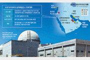 [단독/글로벌 포커스]사우디 원전수주 한국-러시아-중국 3파전… 한미 컨소시엄이 필승카드