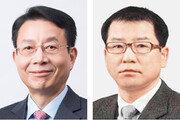 [경제계 인사]HDC현대산업개발 각자대표 김대철-권순호씨
