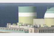 원전 줄이는 유럽…2004년 이후 발전량 17% 감소