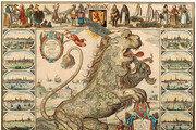 [책의 향기]고대 도시 니푸르부터 송도까지… 지도에 새겨진 도시의 역사