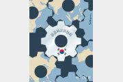 [카디르의 한국 블로그]연구소가 할 말 해야 공공외교 활발해진다