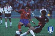 부상을 엇갈렸던 태극전사들의 월드컵