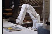 [글로벌 포커스]로봇이 음식 만들고 나르고… 푸드테크, 외식시장 접수중