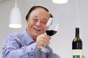 외교관 32년→교수 13년→80代 와인 제조가… 양태규 前 총영사 '제3의 인생'