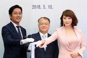 김혜수-하정우 국세청 홍보대사에 위촉