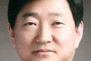 [인사]6월 출범 KIND 사장 허경구씨