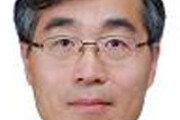 37회 두계학술상 최경봉 교수