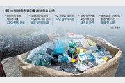 자율규제하던 대형마트-슈퍼 비닐봉투, 법으로 의무화해 금지