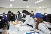 국제패션디자인직업전문학교, 서완석 명장의 '창작 실무 드레이핑' 진행
