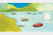 [그림책 한조각]배 여행