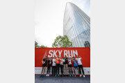 롯데월드타워 국제 수직 마라톤 대회, 로보드진스키·월샴 우승