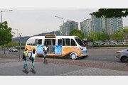 상암DMC 무료 자율주행 버스 내년 하반기 운행