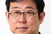 [오늘과 내일/천광암]김상조-최종구 위원장의 '삼성 팔 비틀기'