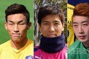최종엔트리 경쟁 없는 골키퍼들 월드컵 개막까지 과제 많다.