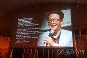 한국영화 알린 두 인물 향한 '칸의 헌사'