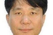 [기고/성윤모]한국판 아이언맨, 발명 영웅들을 위하여