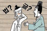 [조선의 잡史] 백성의 법률대리인 '외지부'