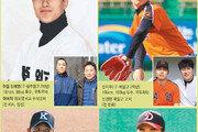 """""""아버지, 우월한 '야구 유전자' 감사합니다"""""""