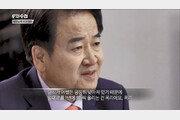 """정동영 """"제2의 부영 막으려면 임대료 상승 1년 5%→2년 5%로 제한해야"""""""