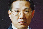 KBL, 신임 총재로 이정대 전 현대차 부회장 승인