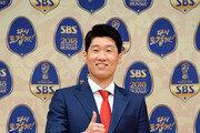"""박지성 """"한국 16강 확률 50% 미만…손흥민 활용법이 키포인트"""""""