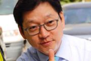 """김경수, 선거사무소 개소…""""사람 잘못 봤다, 모든 걸 걸고 싸울 것"""""""