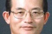 [경제계 인사]부영 회장 직무대행 신명호씨