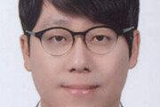 동아일보 김범석 도쿄특파원 부임