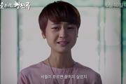 김꽃비·김채희, 5·18민주화운동 기념식 진행…'임을 위한 행진곡'으로 인연