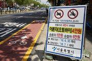 [신동아]'종로 자전거차로' 직접 달려보니…택시의 태클, 오토바이의 습격