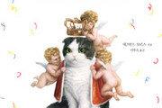 """[책의 향기]고양이를 사랑한 예술가들 """"그들은 하나의 걸작"""""""