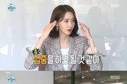 '나혼자산다' 헨리, 中 영화 캐스팅…한류스타 윤아 조언은?
