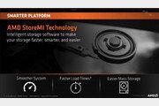 [리뷰] 2세대 라이젠과 함께 온 SSD+HDD 통합기술, '스토어미'