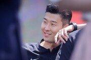 [포토] 손흥민 '여심 녹이는 미소'