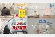 인사이트랩, '실무경험' 키우는 광고 마케팅직무 프로젝트 오픈